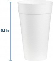 Dart Insulated Beverage Cups 51 Cnt